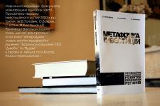 Серия учебников для национального университета