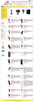 Интернет-магазин MirCDMA