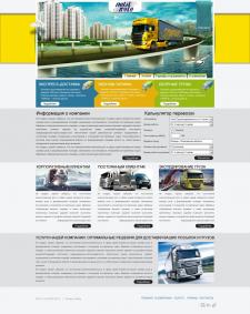 Создание сайт-визитка РулитАвто