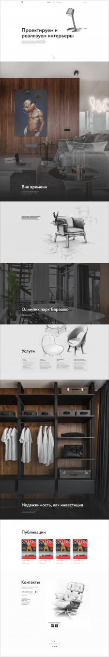 Интерра. Редизайн сайта архитектурного бюро