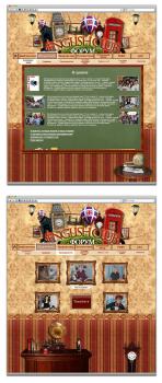 Рисованный сайт для изучения английского языка