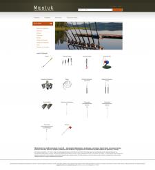 Интернет-магазин рыболовецких снастей