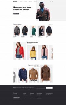 Дизайн интернет магазина Fertmos
