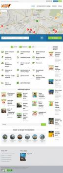 Сайт-каталог организаций