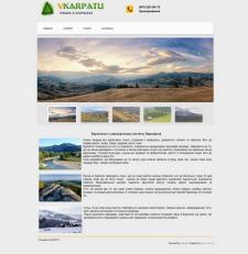 Сайт http://vkarpatu.net