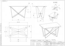 Проект стола с металлической опорой