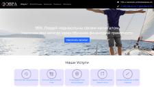 Сайт-визитка (многостраничный)