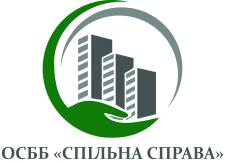Логотип для ОСББ