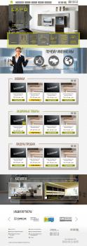 Сайт-каталог EXPO