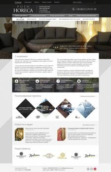 Дизайн сайта для компании в сфере услуг (HoReCa)