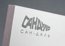 Лого обувного магазина