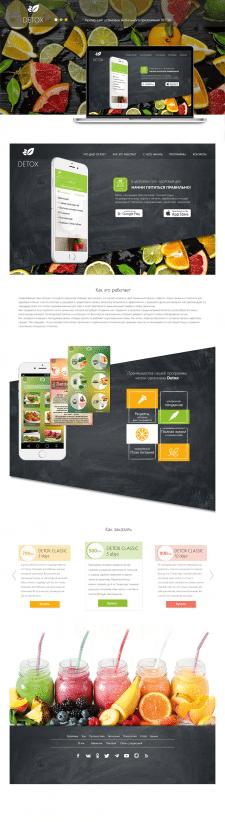 Дизайн промо-сайта установки мобильного приложения