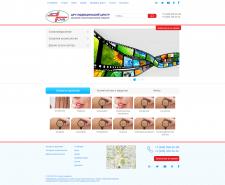 Медицинский центр (сайт визитка)