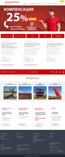 Поисковое продвижение - SEO - тема Сельхозтехника