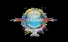 """Логотип для рекламного агенства """"Кузня рекламы"""""""