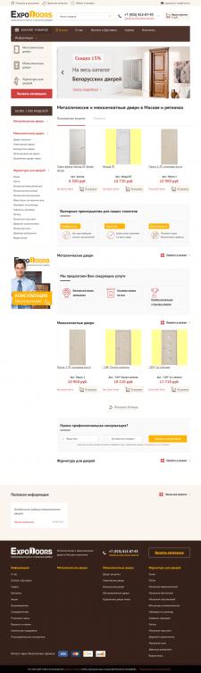 """Официальный сайт сети салонов """"ExpoDoors"""""""