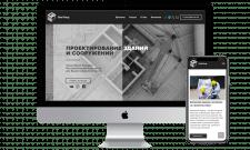 Корпоративный сайт компании по проектированию