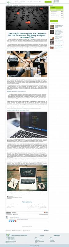Наповнення блога