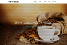 Coffee Lavazza