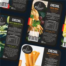 дизайн этикетки для импортных сыров