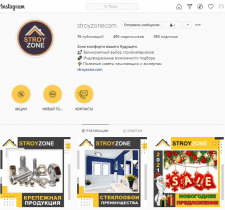 Ведение и контент для страницы Stroyzone