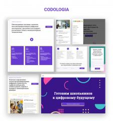 "Online school ""Codologia"""