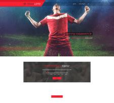Спортивная лоторея - action-s.ru.com