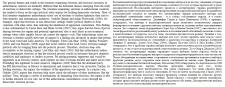 Выборы в авторитарных странах (en>ru)