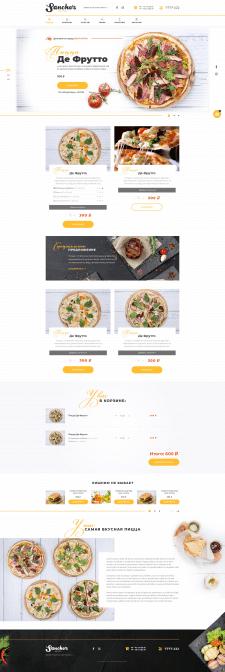 Дизайн сайта по доставке из ресторана