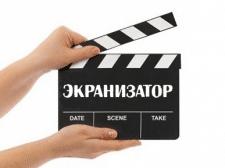 Студия графических видеороликов