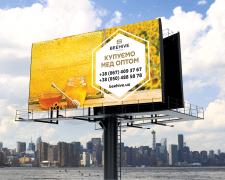 Дизайн наружной рекламы Beehive