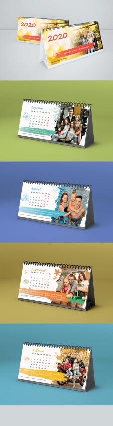 Дизайн настільного календаря 2020