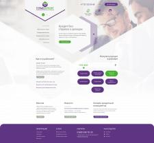 Гермес Кредит - дизайн сайта
