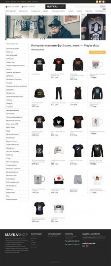 Интернет магазин футболок, г. Киев