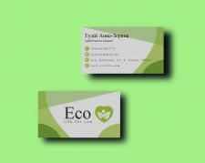 Візитка еколог