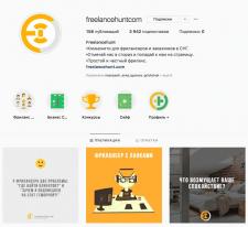 Продвижение Instagram для платформы Freelancehunt