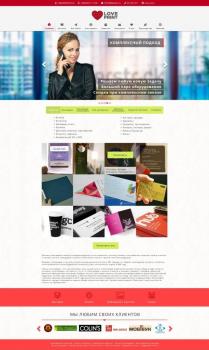 Сайт для LovePrint