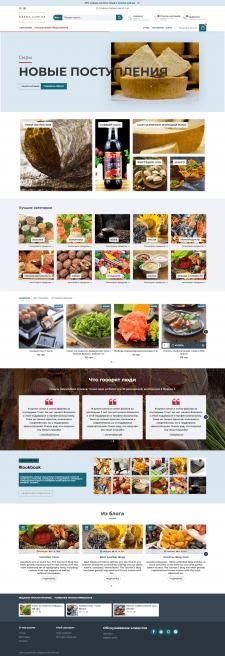"""Интернет-магазин """"Продуктов питания"""" на OpenCart"""