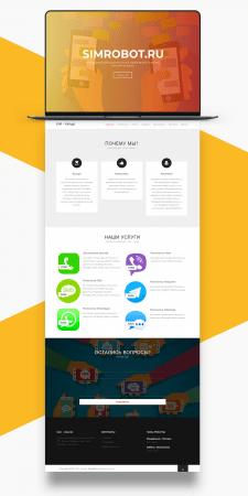 Сайт компании Sim - Uslugi