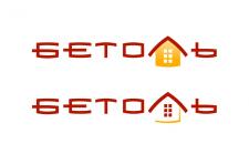 """лого """"Бетоль"""""""