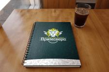 """Разработка полиграфии для """"ПРИМАВЕРА"""""""