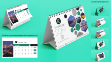 перекидной календарь-домик для Encomage