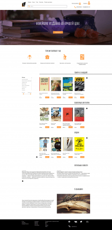 Site for bookstore BooKing