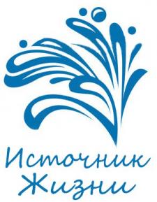 Логотип для фирмы по доставке воды