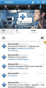 Продвижение твиттер аккаунта
