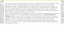 http://domira.com.ua/zhk-munhauzen