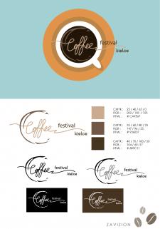 Кофе (лого)