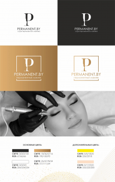 Логотип PERMANENT.BY