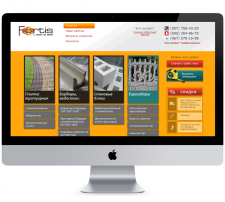 Сайт для компании Fortis.in.ua