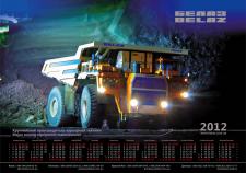 Календарь Белаз